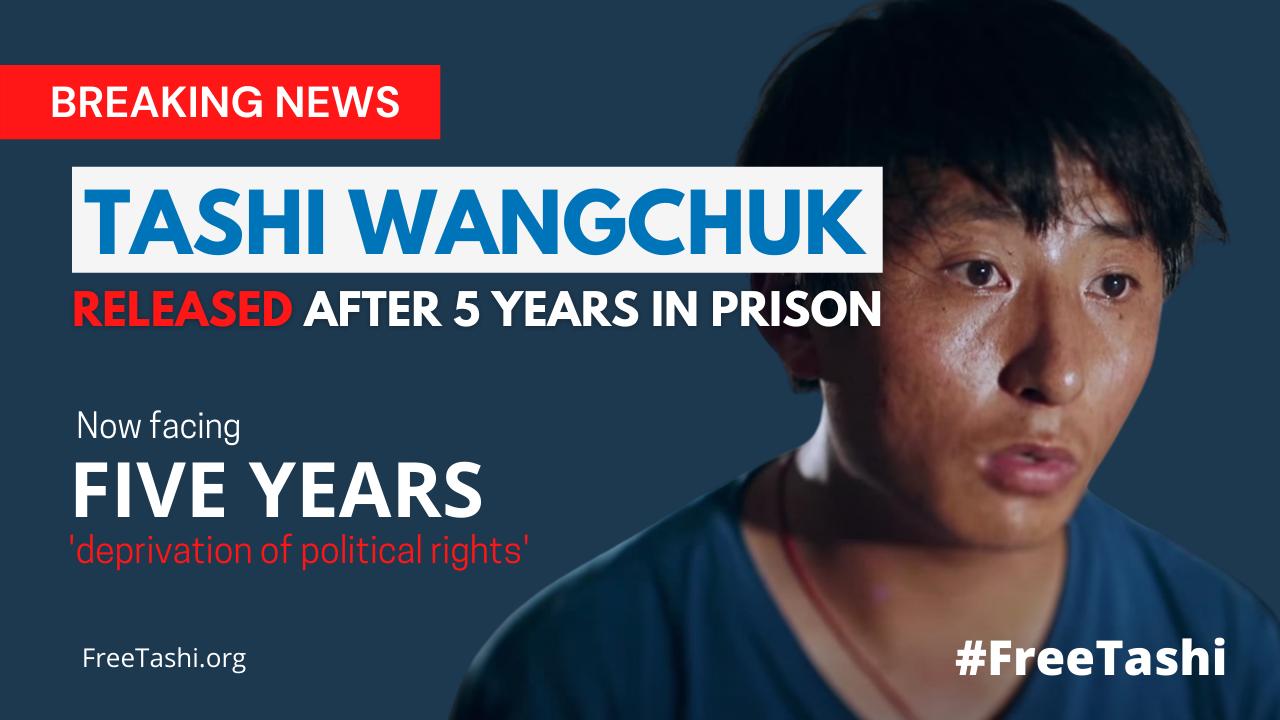 Tashi Wangchuk Released!